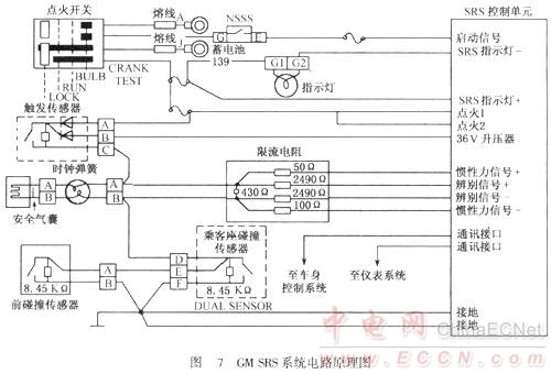 空调高压传感器4线电路图