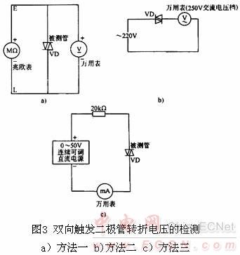 数字电路   双向触发二极管除用来触发双向晶闸管外,还常用在过压保护