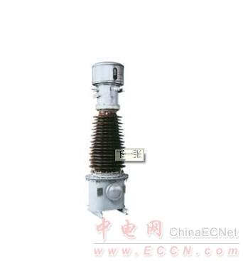 电容式电压互感器(cvt)